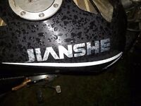 Jianshe 125cc