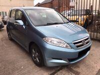 Honda Fr-V 1.7 i-VTEC SE 5Door - 2 Owners, 12 Months MOT, 6 Services, x2 Keys, Immaculate car! £2000
