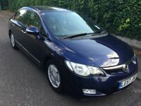 2008 HONDA CIVIC SE IMA HYBRID , ONE OWNER FROM NEW , LOW MILEAGE 52K AUTO , 10 POUNDS ROAD TAX