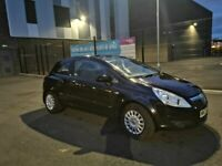 Vauxhall, CORSA, Hatchback, 2007, cheap insurance and tax