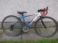 Decathlon 7.0 sport junior road bike 600 wheels 15 gears 14.5 inch frame suit age 7 to 11 years