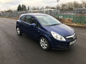 2007 Vauxhall corsa 1.2 design half leather alloys cd ideal first car