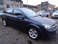 SWAP***07 plate astra ELITE top of range model 9mnths mot immaculate 83k miles full leather air/coin