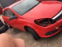 VAUXHALL ASTRA H BREAKING CAR PARTS SPARES