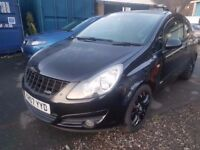 2007 VAUXHALL CORSA 1.4 SXI..12 MONTHS MOT...LOW MILES..1 DAY OFFER