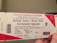 x2 Anthony Joshua vs Kubrat Pulev tickets - GREAT SEATS