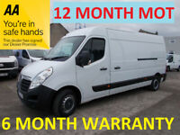 Vauxhall, MOVANO, Panel Van, 2016, Manual, 2298 (cc)