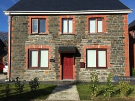 5 bedroom house in Brynceinion House, Aberystwyth, SY23 (5 bed) (#1049528)