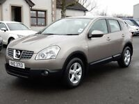 2008 nissan qashqai 1.5 dci only 67000 miles, full history, motd dec 2017 1 owner from new