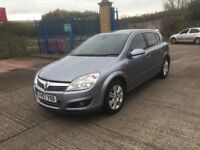 2008 (57) VAUXHALL ASTRA DESIGN 5DR 1.6 PETROL ****DRIVES GOOD + CHEAP TO TAX AND INSURE****