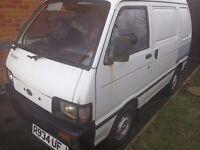 Suzuki careya van wanted if you have one for sale tex me