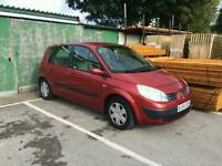 Renault scenic 54 plate