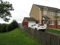 3 bedroom semi-detached house MorningField Drive IV2 6AY *No Onward Chain* Offers Over