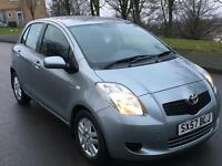 Toyota Yaris Diesel 1.4 D4D TR Newshape £20 Tax/Year, 12 Months Mot, 2 Keys, Like VW Polo
