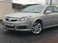 2007 ( 57 ) VAUXHALL VECTRA SRi 1.9 CDTi * BHP 150 *SERVICE HISTORY* LOW LILEAGE* FINANCE AVAILABLE*