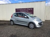 Peugeot 107 Urban Move (07) *£20 Tax *Low Insurance *Part Ex Welcome *C1