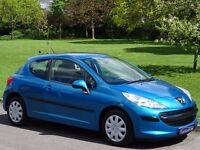 Peugeot 207 1.4 S 3dr - NEW MOT - LOW MILEAGE