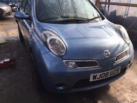 Nissan Micra Acenta 2008 Automatic Low Mileage - Minor Damaged
