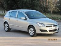 ASTRA 1.4 PETROL NEW MOT 2 FORMER KEEPERS SERVICE HISTORY STUNNING CONDITION CHEAP MOTORING