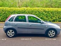 Corsa 1.2 16v Energy, 1 Year MOT, 74k Miles, FSH, just like,Clio,Polo,Jazz,Fiesta