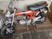 Honda, 1974, 48 (cc)