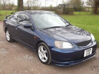 2001 HONDA CIVIC COUPE 1.7, MOT APRIL 2018, FSH, ONLY 72,000 MILES, 2 OWNERS, ONLY £995