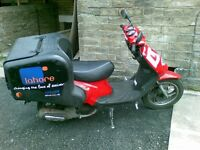 Moped Delivery driver wanted.......... (NO MOPED PROVIDED)