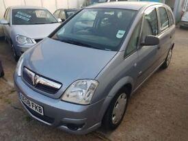 2008 Vauxhall Meriva 1.4 i 16v Life