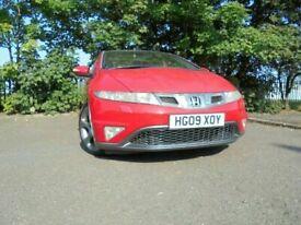 image for 09 HONDA CIVIC EX GT I-VTEC 1.8,5 DOOR HATCHBACK,MOT AUG 022,2 OWNERS,2 KEYS,PART-HISTORY,LOVELY CAR