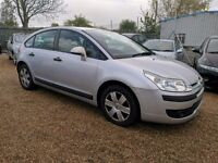 CHEAP FAMILY AUTOMATIC - GOOD GEARBOX - DRIVES WELL - BARGAIN
