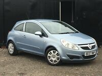 ★ 2007 VAUXHALL CORSA 1.2 + 51K MILES + 1 OWNER FROM NEW ★NEW HEAD GASKET+ TIMING CHAIN & WATER PUMP