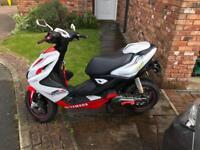Yamaha Aerox 50cc 2014