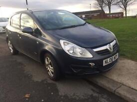 !!!! BREAKING ONLY !!! o2008 Vauxhall corsa d 1.3 diesel