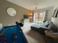 4 bedroom house in Hebridean Court, Whitehouse, Milton Keynes, MK8 (4 bed) (#1189552)