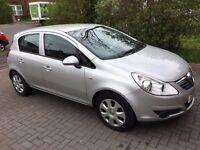 2010 Vauxhall Corsa 1.3 CDTi ecoFLEX Exclusiv 5dr, 94k miles, HPI Clear