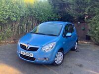 Vauxhall, AGILA, Hatchback, 2011, Manual, 996 (cc), 5 doors
