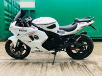 Hyosung GT R 125cc (2016) mint condition special edition