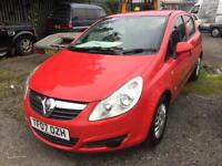 2007 vauxhal corsa 1.2 life brilliant condition car hpi clear low mls long mot!! Still smells of new
