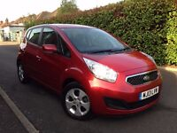 2013 KIA Venga 1.6 2 AUTO 5dr, ONLY 13000 MILES, ONE OWNER, WARRANTY JULY 2020