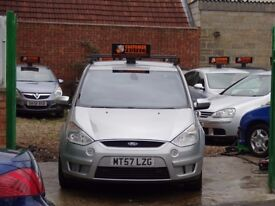 FORD S-MAX 2.0 TDCI ,FULL SERVICE HISTORY+LONG MOT, FRONT AND BACK PARKING SENSOR,