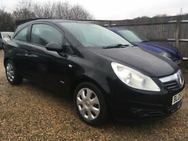 VAUXHALL CORSA 1.2 i 16v CLUB HATCHBACK 3DR 2008*IDEAL FIRST CAR*CHEAP INSURANCE*EXCELLENT CONDITION