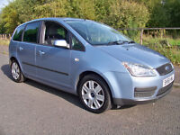 Ford Focus C Max Style ** Very Low Miles ** 12 Months MOT ** Full Service History **
