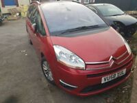 CITREON C4 7 SEATER AUTOMATIC DIESEL ( ANY OLD CAR PX WELCOME )