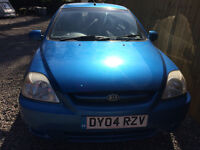Kia rio 1.4 lx estate car very good condition mot runs out thursday swap swop anything considerd