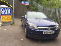 Vauxhall Astra 2004 mk5 1.6 petrol blue breaking for spares - wheel nut