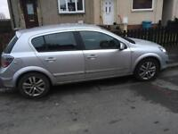 2007 Vauxhall Astra with low mileage!!!