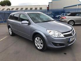 2007 VAUXHALL ASTRA 1.8 PETROL AUTO DESIGN ESTATE # GENUINE LOW 44,000 MILES# HPI CLEAR