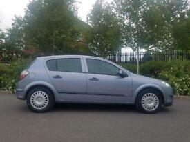 Vauxhall Astra 2007 12 months MOT, 2 keys, great car