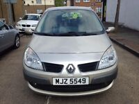 Renault Grand Scenic 1.6 VVT Dynamique 5dr 5 Seats 6 Speed