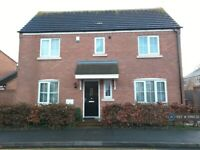 3 bedroom house in Penruddock Drive, Coventry, CV4 (3 bed) (#599532)
